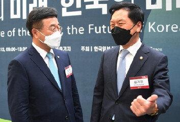 김부겸 총리 인준안 '단독' 처리되나