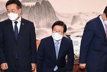 불발된 협상…與, 김부겸 인준안 본회의 단독처리 수순