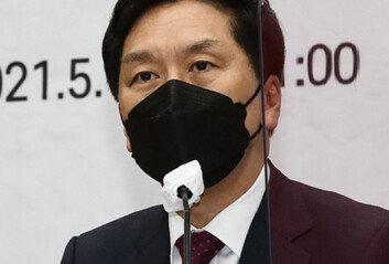 """김기현, 文대통령에 단독 영수회담 요청 """"민심 전하겠다"""""""