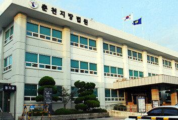 내부정보로 '부동산 투기 의혹' 前 양구군수 구속영장 발부