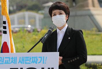 국민의힘 초선들 잇따라 출사표'단일화' 당권 레이스 변수로