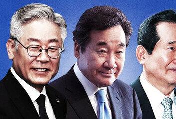 與 잠룡들, 'DJ 적자' 전쟁5·18 앞두고 일제히 호남행