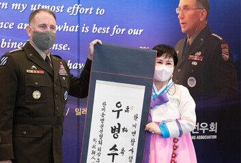 '우병수'를 우병우로…국방일보 13만부 폐기 소동