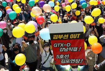 '김부선' 논란에… GTX-D 노선 여의도·용산까지 직결 검토