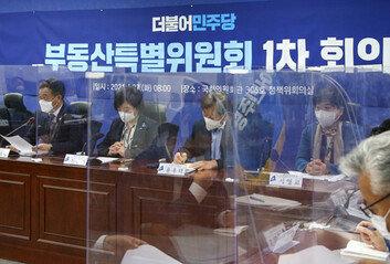 """당청 주도권 다툼 1R '부동산' 宋 """"종부세 조정 시급"""" 靑 '신중'"""