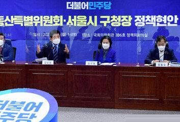 """與서울구청장 """"종부세 낮춰야"""" 친문 """"진단-처방 엉터리"""""""