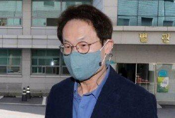 """공수처, 서울시교육청 압수수색조희연 """"진영 논리 휘둘리지 않길"""""""