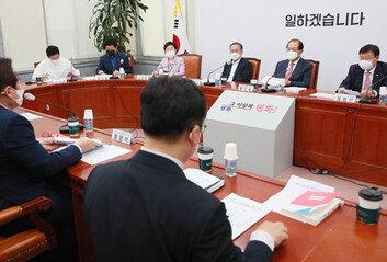 국민의힘 당 대표 예비경선 '당원 50%-여론 50%' 비율 반영