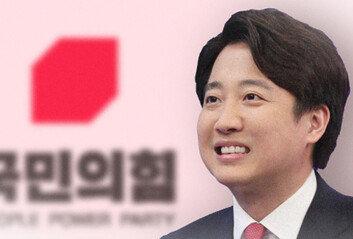 초선·여성 내세운 이준석號수석대변인에 황보승희