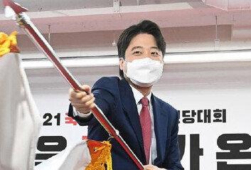 이준석 첫 공식 일정, 서울현충원 아닌 대전현충원인 이유는…