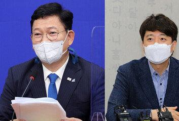 """송영길, 이준석에 """"여야정 상설협의체 가동 협력 요청"""""""