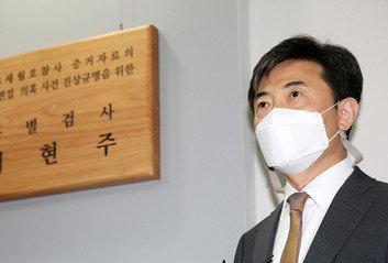 세월호 특검, 대검찰청 서버 압수수색