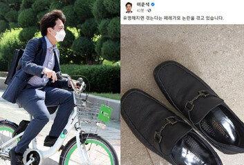 """""""유명해지면 겪는 페라가모 논란"""" 구두 공개한 이준석"""