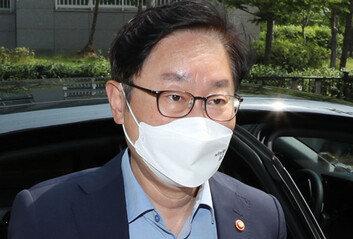 檢중간간부 인사도 '정권 수사' 저지용?박범계 대폭 인사 시사