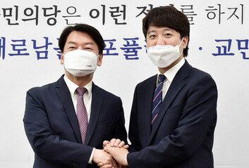 """이준석-안철수 """"합당 의지 재확인""""'당명 개정'엔 이견"""