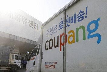 [속보] 경기도 이천 쿠팡 덕평 물류센터 화재…직원 140여명 대피