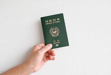 '중국식 코로나19 방역?'우리 교민 31명 여권 불태워