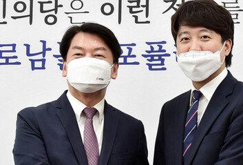 국민의힘·국민의당 '합당' 협상단 첫 대면…'새 당명' 신경전