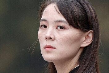 """김여정, 美 '흥미로운 신호' 발언에 """"잘못된 기대, 꿈보다 해몽"""""""