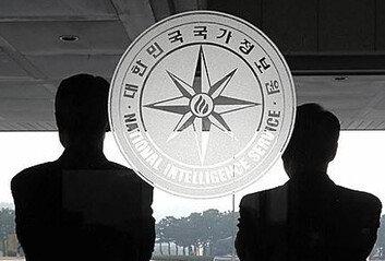 """국정원 """"2008년 이후 탈북자 위장간첩 11명 적발"""""""