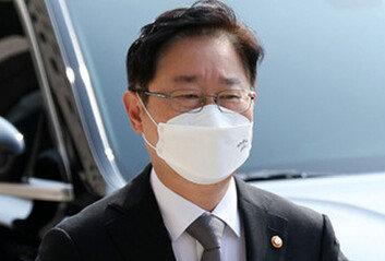 """박범계 """"檢 중간 간부급 인사 발표 시기 임박했다"""""""