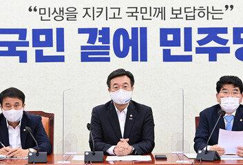 민주당, 경선 일정 연기 안해9월초 대선후보 선출