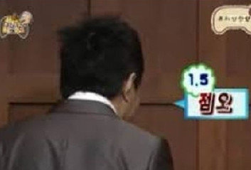 """김웅 """"쩜오 듣고 룸살롱 떠오르면꼰대…무한도전도 일베?"""""""