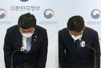 """공공기관 10곳, 일주일만에 평가등급 변경…""""계산 착오"""""""