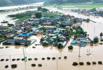 섬진강댐 수해 보고서, 조사대상 기관에 검토 받았다