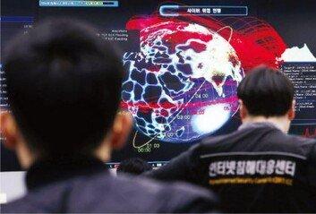 하루 평균 158만 건 사이버공격 시도 北·中 해커들, 韓대선 개입 시작했을 수도