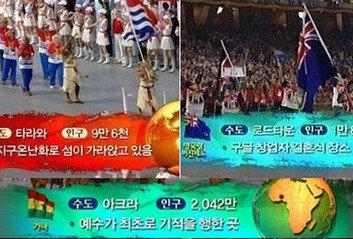 MBC 올림픽 무례 자막, 처음 아니다2008년에도 중징계