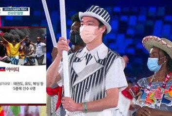 """해외 언론도 """"MBC 올림픽 중계모욕적"""" 비판…野 """"외교결례"""""""