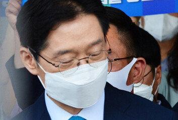 '댓글 조작' 김경수, 오늘 오후 창원교도소 재수감
