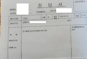 양재택, 치매 母진단서 공개…  尹 캠프, '김건희 동거설' 보도 3인 형사고발