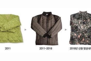 병영 상징 '깔깔이' 추억속으로…경량보온 재킷으로 대체