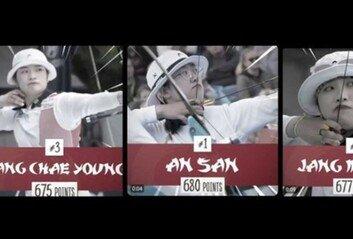 韓선수들 이름을 '중국 메뉴'처럼? 세계양궁연맹, 글꼴 논란
