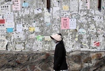 3가구 중 1가구 '나혼자 산다'교통 편한 광진구-동대문구 선호