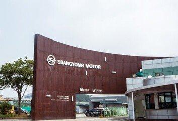 SM그룹, 쌍용자동차 인수 도전30일 인수의향서 제출
