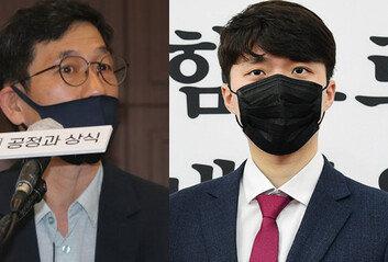 """野대변인 """"안산 논란 핵심은 남혐용어 쓴 탓""""  진중권 """"여혐 옹호하나"""""""