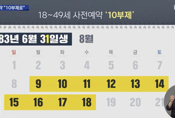 MBC, 메인뉴스에서도 '6월 31일' 오보 해명도 정정도 없었다