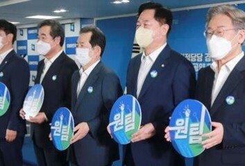 """김두관 """"이재명 음주운전 재범 의혹…100만원 이하 범죄기록 공개하자"""""""