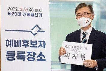 """최재형 """"이재명, 도정권력을 자기 정치 이득에 남용"""""""