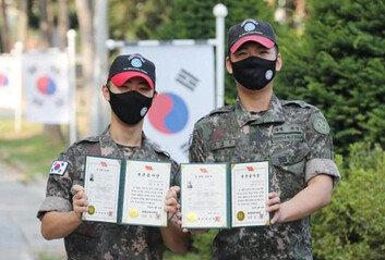 육군, 전역증 대신 표창장 형태 '군 경력증명서' 준다