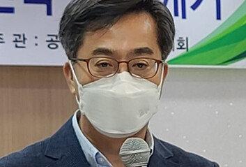 """김동연 전 부총리 """"보수-진보 싸움 끝내고 상생을"""""""