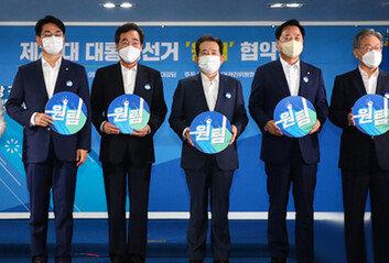 與 대선주자들, '원팀' 양궁 단체전 도전한다는데…