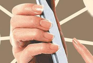 40대이상 온라인 소비  MZ세대 처음 넘어섰다