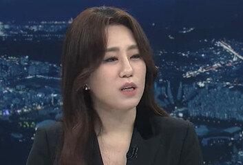 """조성은 """"언론 인터뷰 중단"""" 출국 암시尹캠프 """"출금해야"""""""