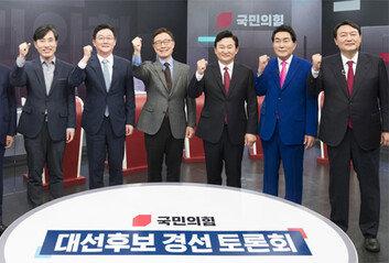 '보수 궤멸' 네 탓 공방에 비전 실종된 野 대선주자 첫 TV토론