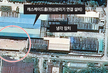 """""""北 우라늄농축시설 확장核 25% 추가 생산 가능"""""""