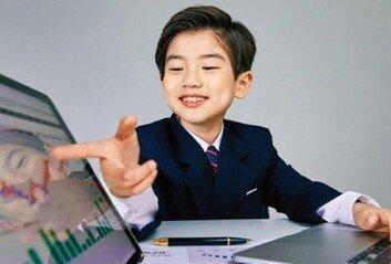 """추석에 여섯 살 아들에게 """"TQQQ 15주 선물했어요"""""""